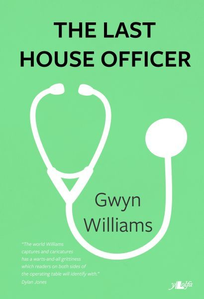 Last House Officer, The
